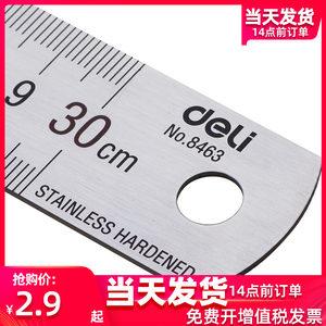 得力钢尺加厚1.5米长不锈钢直尺