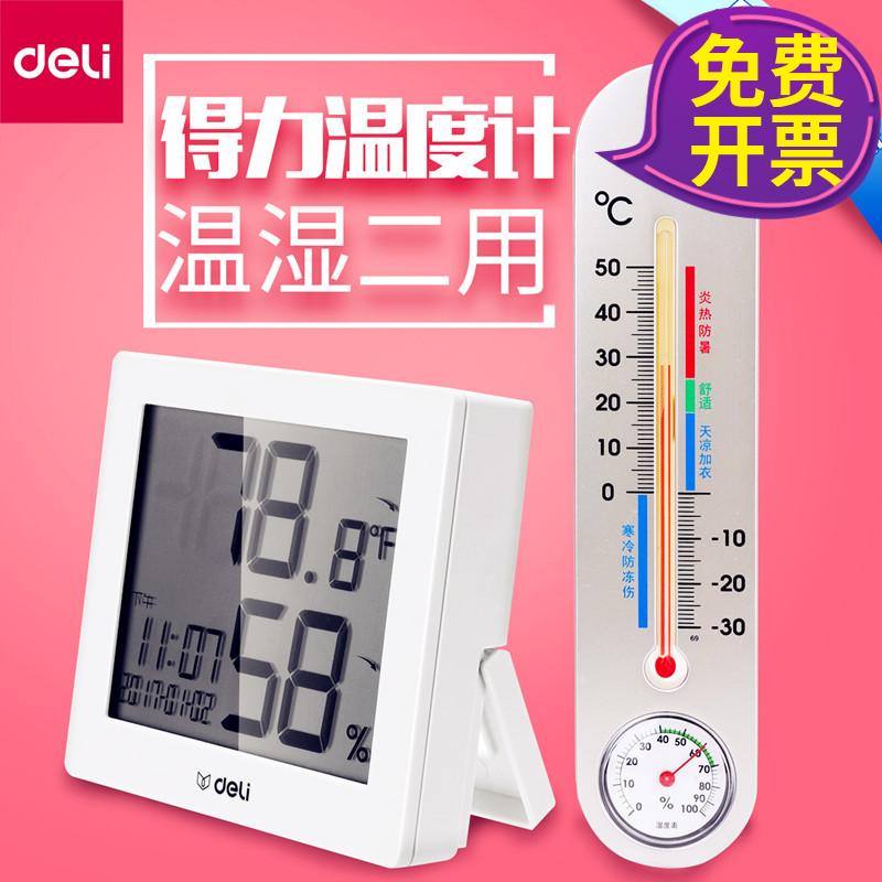 Компетентный термометр домой комнатный точность точность ребенок дом электронный на открытом воздухе высокий пролить настенный стиль влажность ацидометр