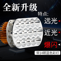 Motorcycle LED Lamp headlights built-in modified strong light burst ultra-bright large bulb 12v headlights flash lights