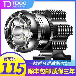 摩托车射灯 强光灯 超亮 改装外置led灯射灯强光开道爆闪灯辅助灯