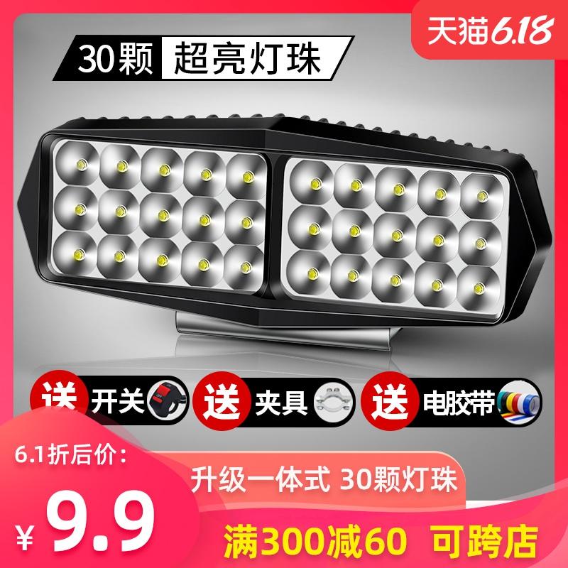 电动摩托车车灯超亮led大灯改装外置三轮车12v强光灯射灯电瓶车灯