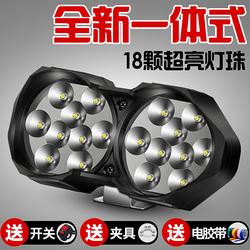 电动电车灯 超亮led车大灯强光外置灯光改装自装摩托车开道爆闪灯