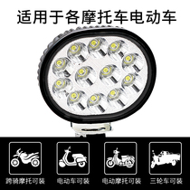 Electric vehicle lamp car lamp Motorcycle Retrofit External ultra-bright flash headlights rogue lamp bright 12v