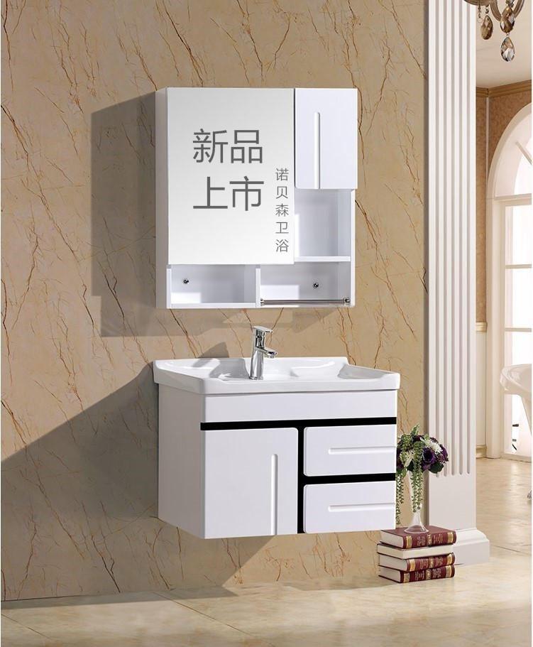 特价欧式pvc浴镜挂墙式浴室柜