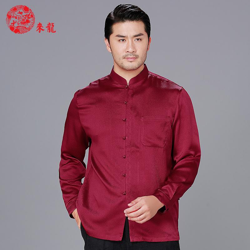 来龙高端男士唐装真丝衬衫长袖中式桑蚕丝礼服立领上衣中国风男装