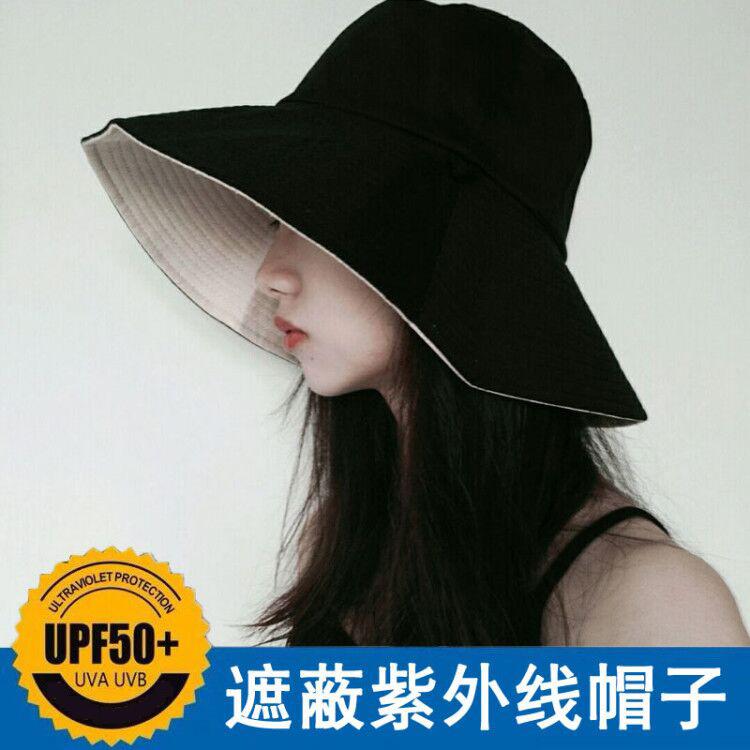 夏天漁夫帽女遮臉韓版防曬紫外線遮陽帽子大沿潮百搭日系夏季時尚