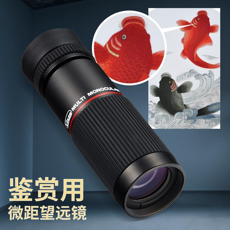 VIXEN威信进口袖珍微距单筒望远镜迷你手持高清艺术博物馆画展
