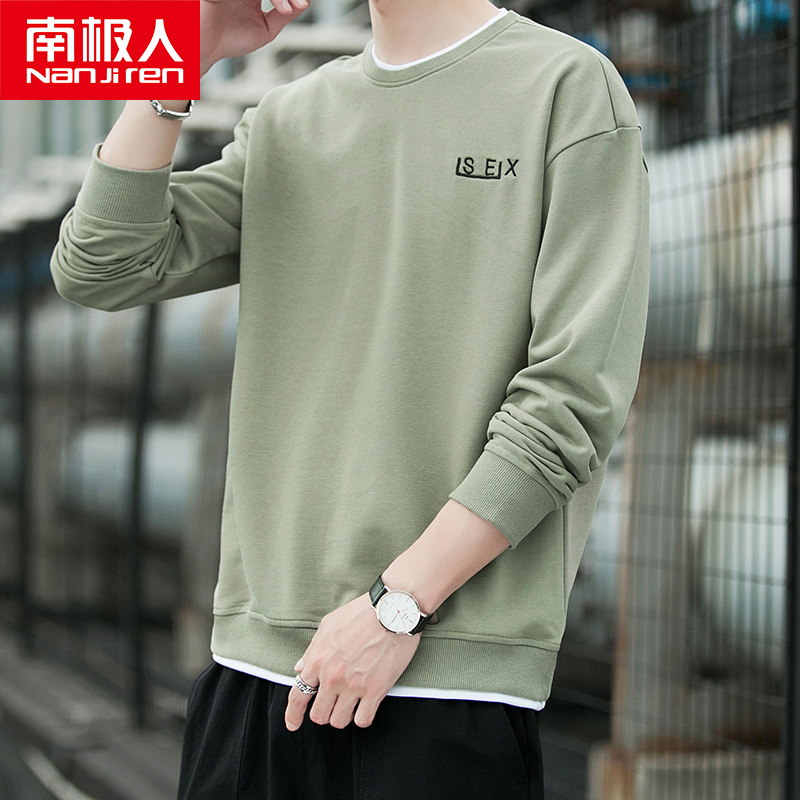 South Pole long sleeve t-shirt men's sweater spring and autumn style Korean Trend spring clothes spring clothes spring inside bottom coat