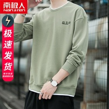 South Pole long sleeve t-shirt men's solid color Korean fashion spring and autumn clothes spring ins sweater with bottom coat