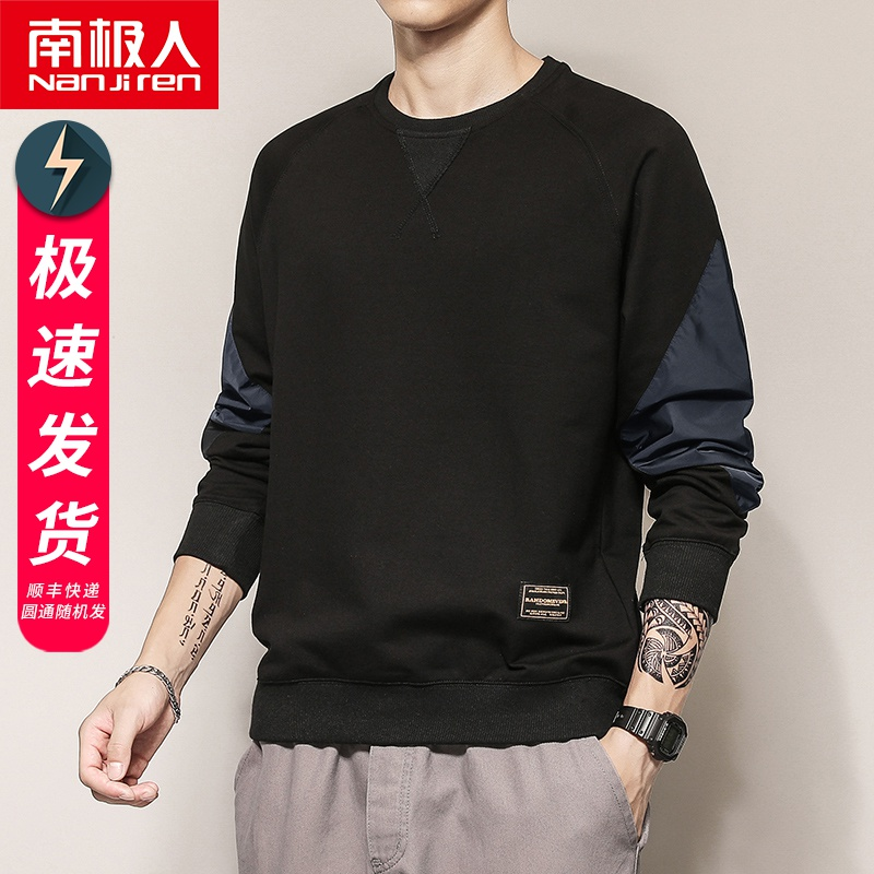 Antarctica 2020 new spring long sleeve t-shirt men's trend casual autumn clothes with sweater bottoms spring
