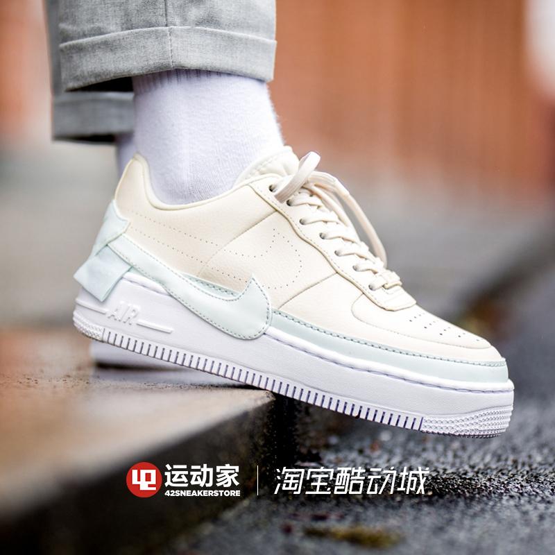[42 người chơi thể thao] Giày đế bệt Nike Air Force 1 Jester XX AF1 AO1220-201 - Dép / giày thường