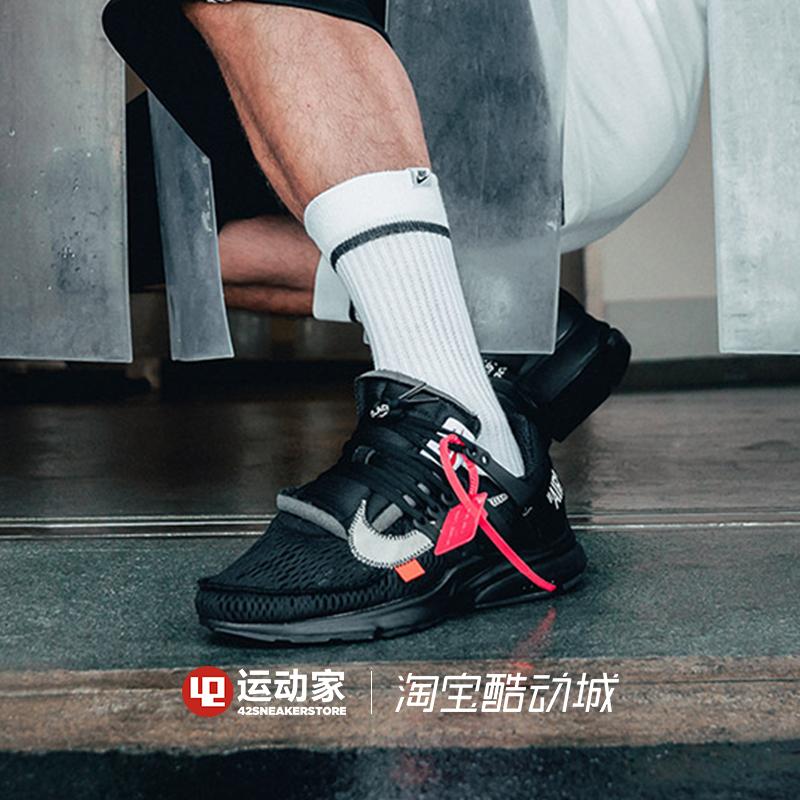 【42运动家】OFF WHITE Nike Presto 联名黑白袜子AA3830-002 100