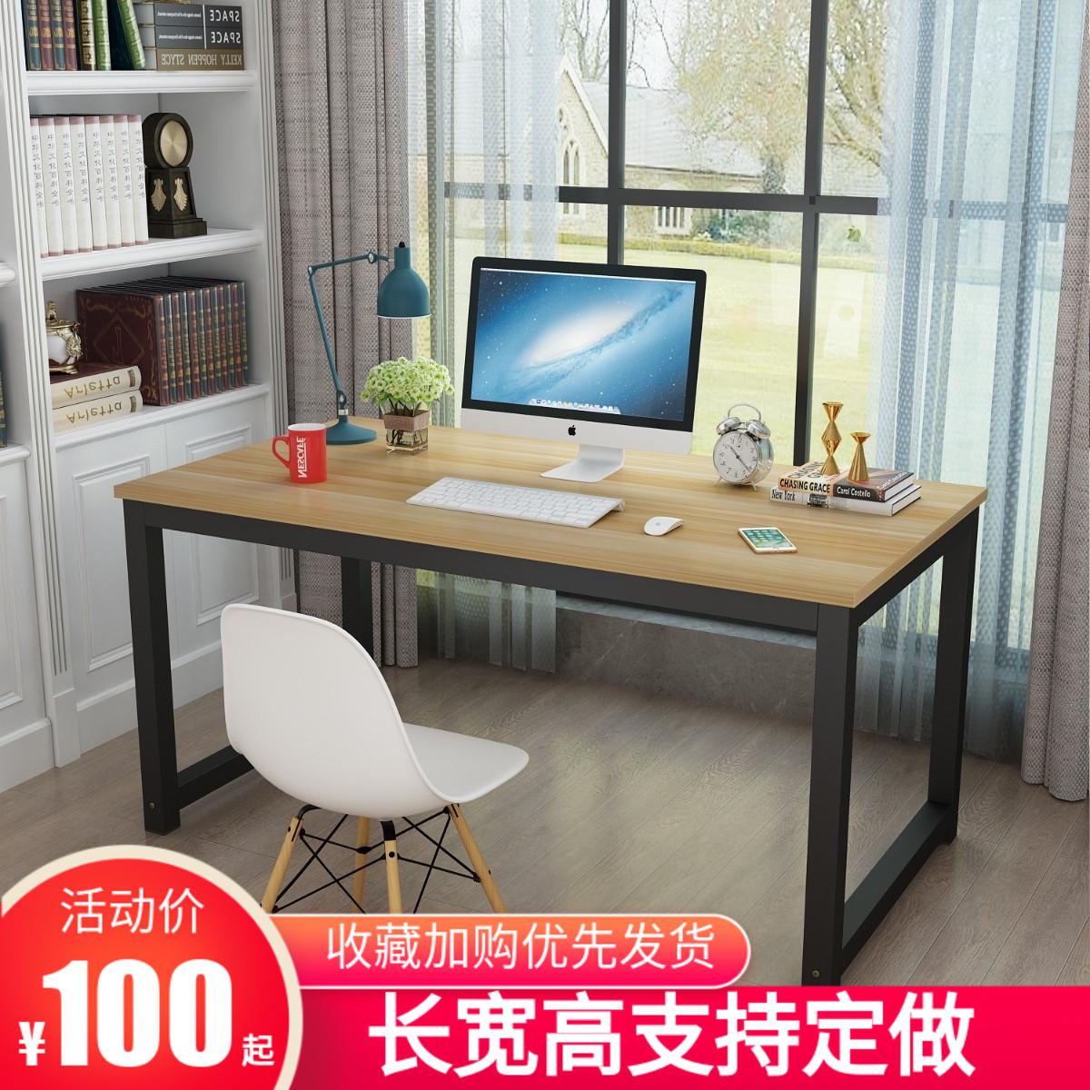 カスタマイズデスクトップ90 cm長テーブル60 70 80 90 110 140 95