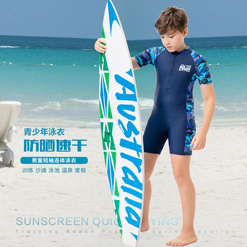 儿童泳衣男童中大童连体防晒速干男孩青少年长短袖专业游泳衣套装
