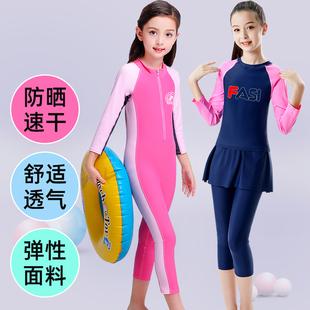 儿童泳衣女童长袖 连体防晒训练小童中大童学生女孩速干分体游泳装