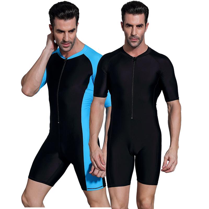 男士连体短袖平角裤专业加大码泳裤