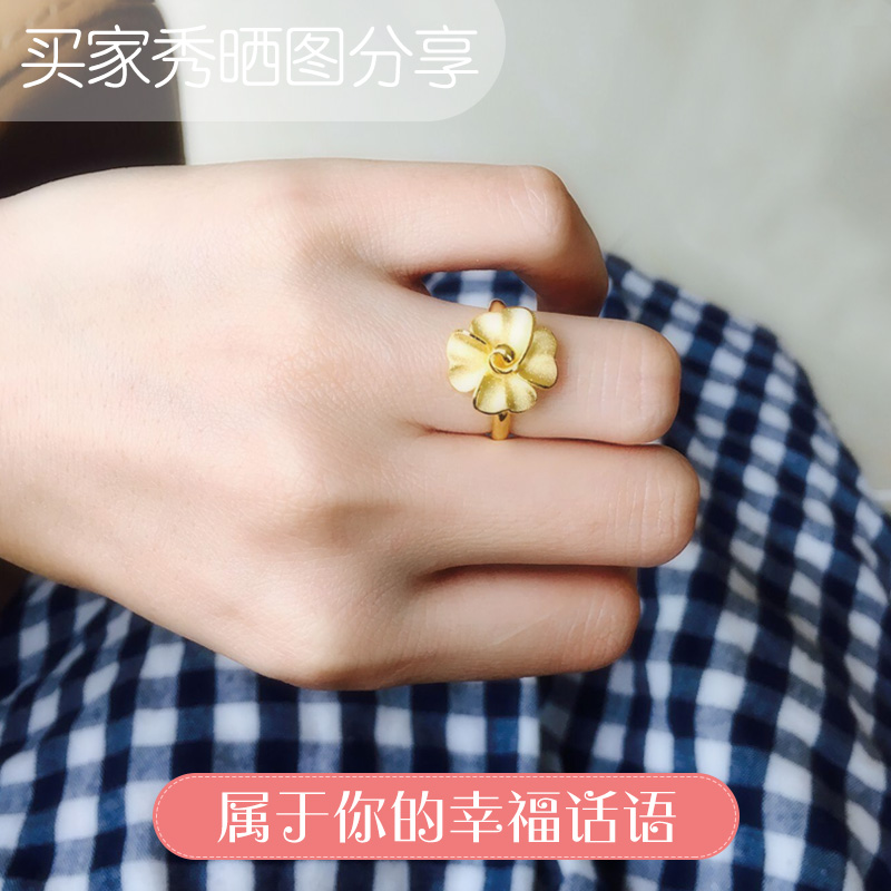 Gold ring female 3D hard 999 full gold clover transfer bead ring ring ring tail ring to girlfriend pure gold ring