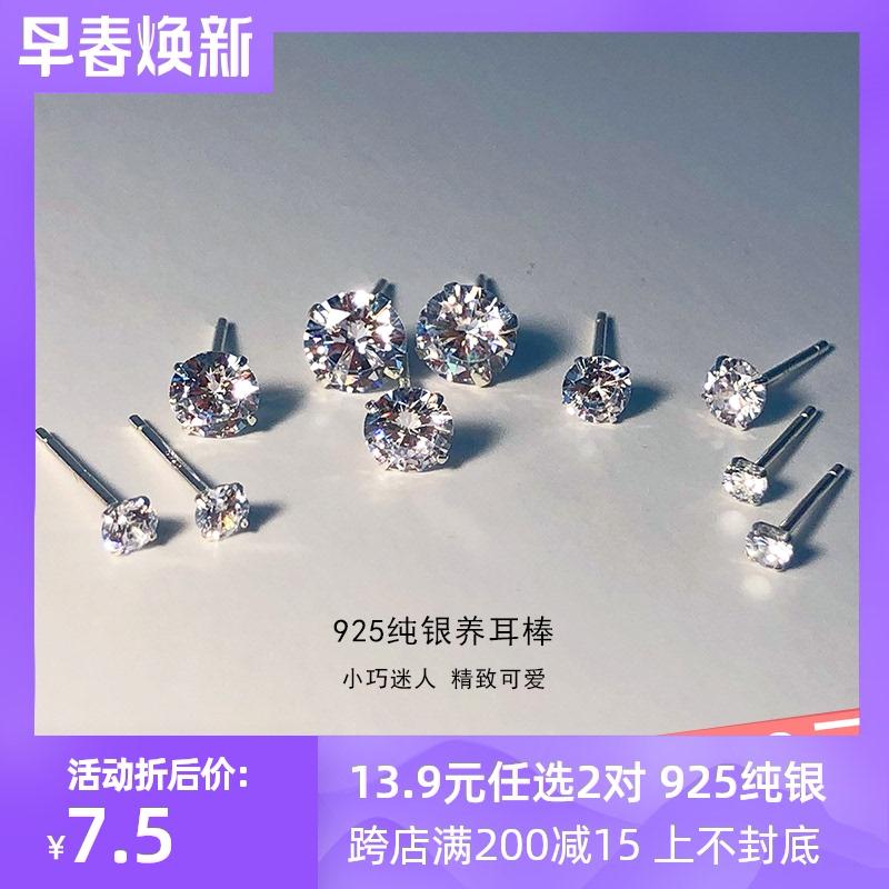 S925纯银迷你耳钉女简约小巧水钻锆石耳骨钉男2021年新款潮耳饰品