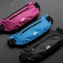 运动腰包多功能跑步男女手机腰带超薄旅行隐形户外装备包防水时尚
