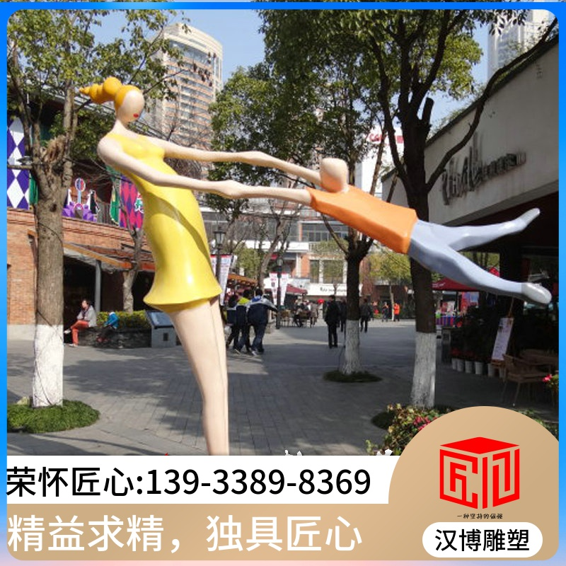 Creative abstract figure sketch landscape ornament Commercial Street Pedestrian Street Landscape figure mother and son two FRP sketch