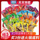 网红2斤麻辣香菇豆干小零食小吃小包装散装香辣条豆腐干休闲食品