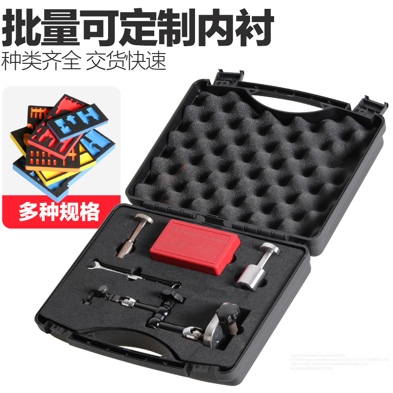 TANKSTORM塑料箱安全箱多功能防护箱手提式工具箱设备仪器箱
