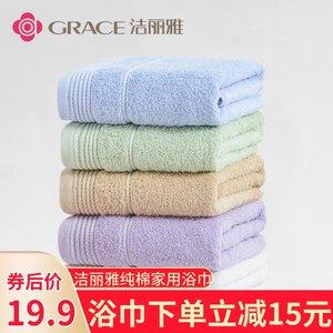 潔麗雅浴巾家用加厚純棉成人柔軟吸水男女情侶全棉加大毛巾不掉毛