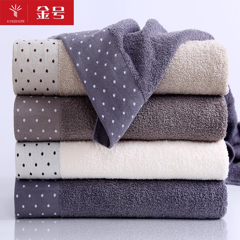 金号毛巾 纯棉洗脸家用成人柔软全棉吸水加厚女男士面巾4条装包邮