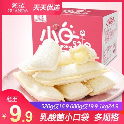冠达乳酸菌酸奶小口袋面包整箱夹心蛋糕点营养早餐网红休闲零食品