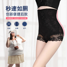 Bottom-up and hip-up underwear women's stature, Waist-Up and stomach-up, plain cotton crotch, postpartum skinny clothes, stomach-down and body-building