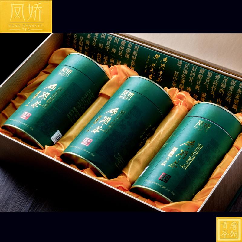 凤娇贡茶2019新茶毛尖绿茶碣滩新鲜茶雨前明茶时尚-滩茶(凤娇旗舰店仅售288元)