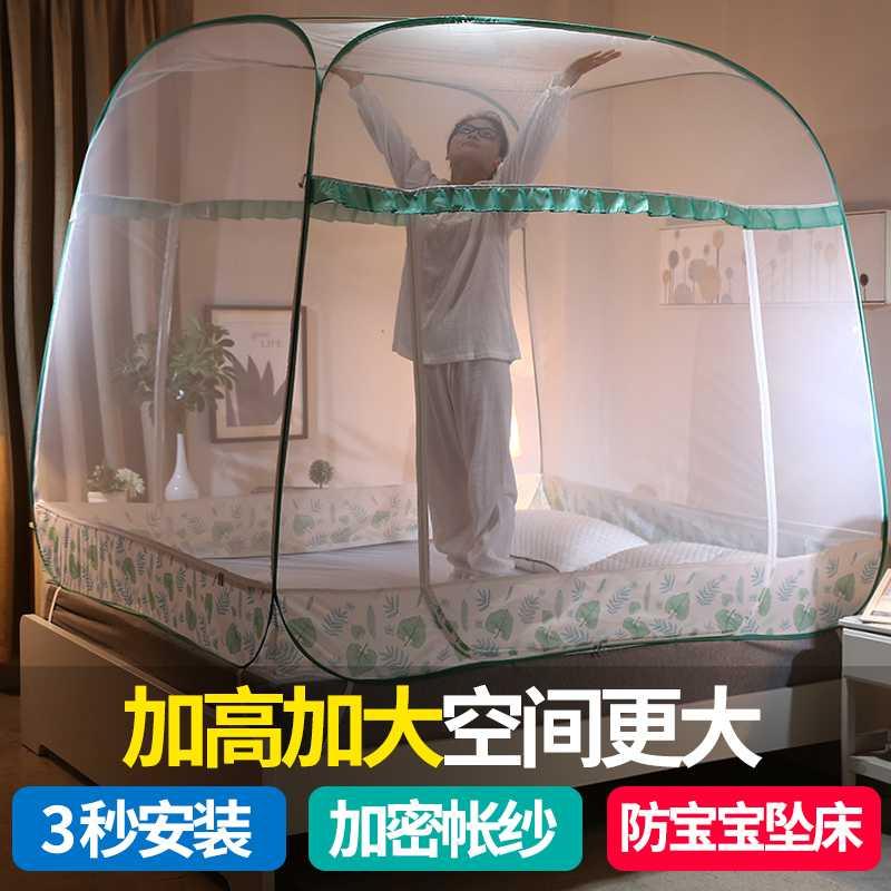 新加大免安装蒙古包蚊帐1.5/1.8床双人家用1.2米加厚加密