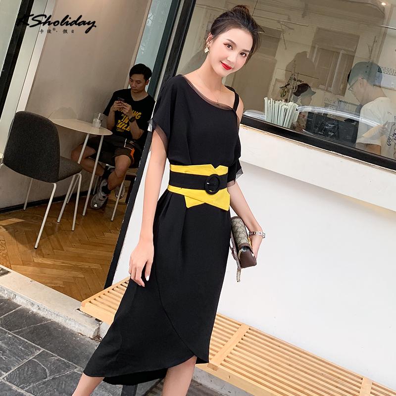 KS dress 2019 new summer off shoulder Zhixun skirt, French design, high waist, fashionable skirt