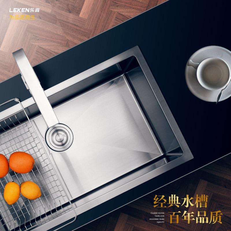 楽ケンleken手作業水槽台上台下手製盆栽水槽厨房洗菜盆水斗単盆単槽