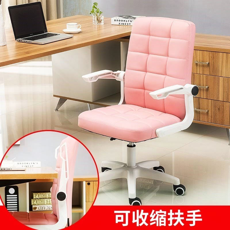 Girl's main sowing chair, comfortable and fashionable pink