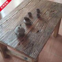 老榆木门板茶桌旧木板实木桌复古怀旧风化木多功能可定制户外小桌