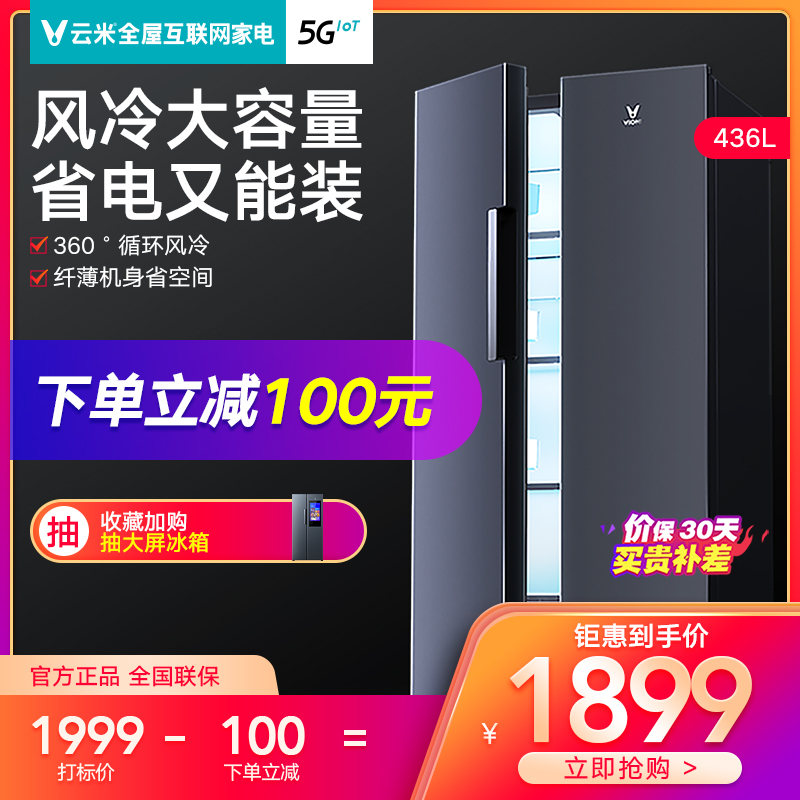 Холодильники Артикул 598902764887