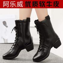 阿乐威真皮舞蹈鞋女秋冬季跳舞女鞋舞蹈靴软底广场舞鞋水兵舞靴子