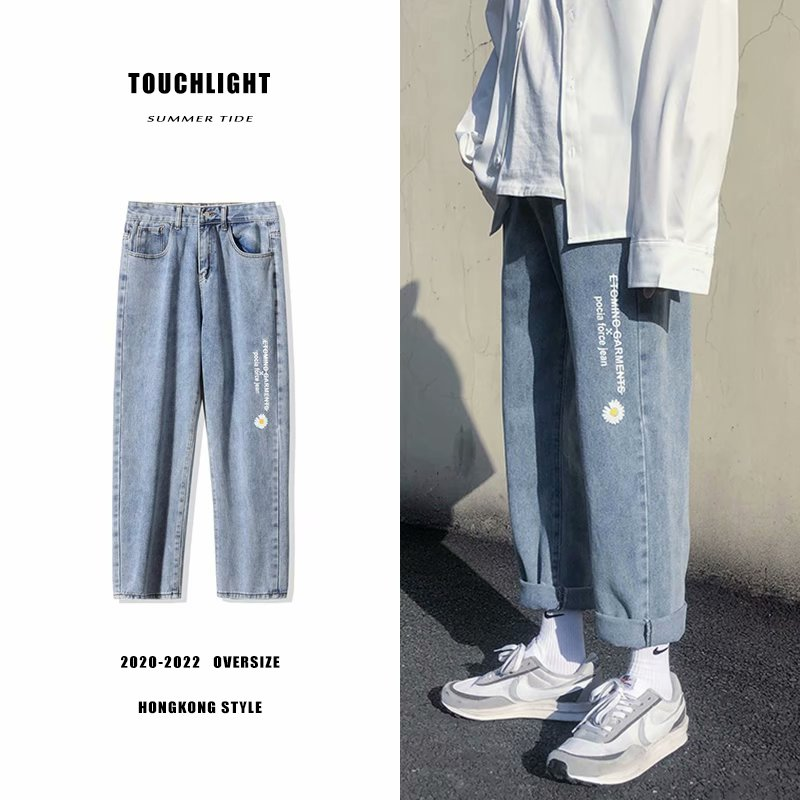 Summer small daisy jeans mens loose straight tube printed Capris simple fashion dad pants student thin