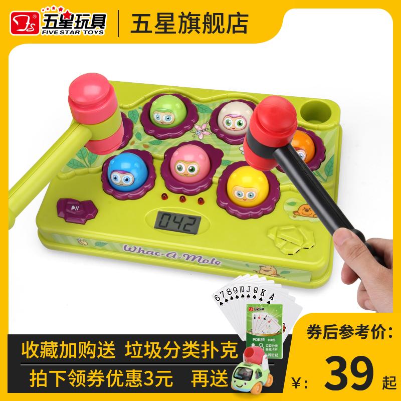 Игровые автоматы с молотком Артикул 561961295617