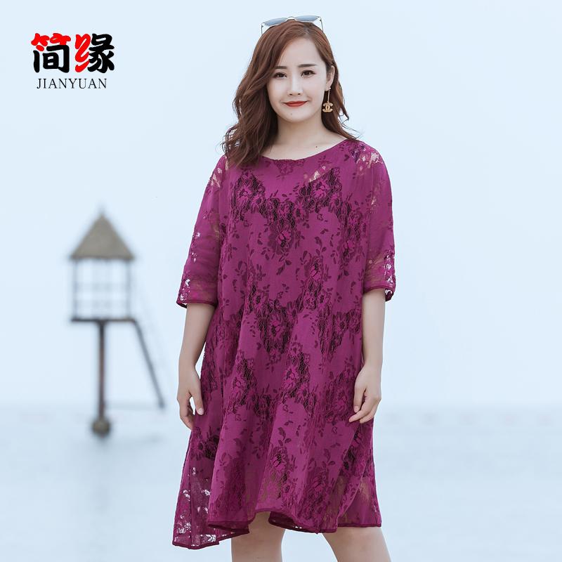 胖妈妈夏装蕾丝连衣裙套裙4050中年大码女装长裙两件套宽松显瘦薄