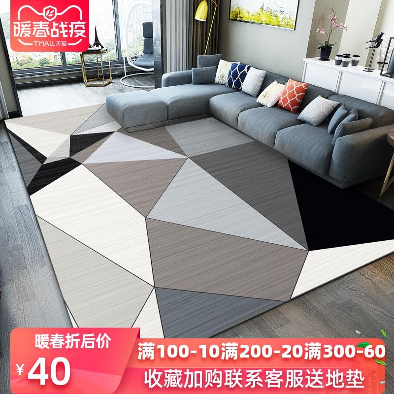现代简约风北欧地毯客厅茶几卧室房间满铺床边毯家用大面积地毯垫