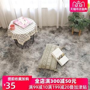 北欧ins客厅地毯卧室网红同款茶几满铺房间可爱少女床边毛毯地垫