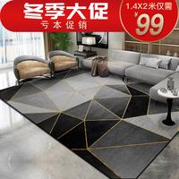 北歐風現代簡約地毯臥室客廳輕奢滿鋪床邊茶幾毯黑色地墊免洗家用