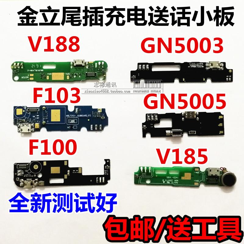 金立V185  F103送话器 F100/A/S GN5003 GN5005尾插充电接口小板