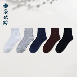 襪子男士中筒薄款厚款透氣防臭吸汗夏季男襪純色短襪淺口棉襪商務