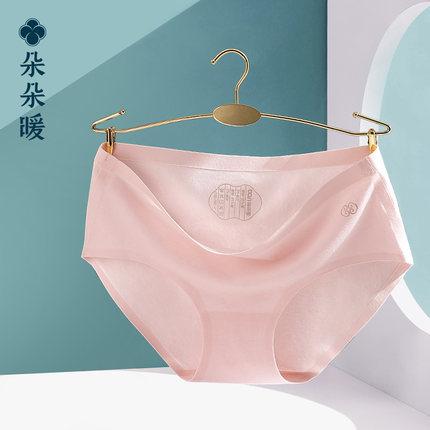 朵朵暖 内裤女纯棉抗菌无痕三角短裤头中腰纯色透气提臀女士内裤