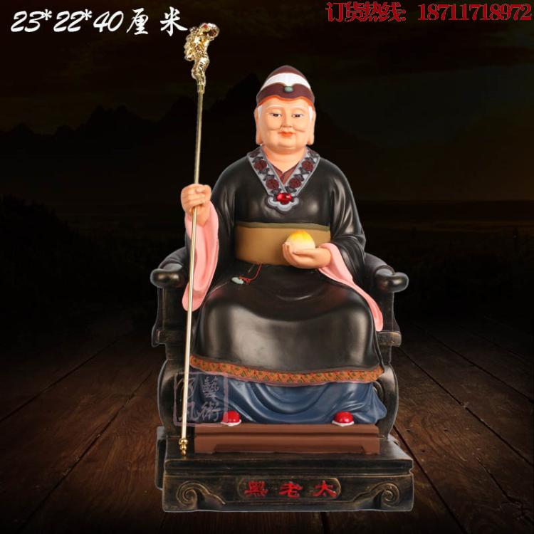 Статуи идолов Артикул 565378972430