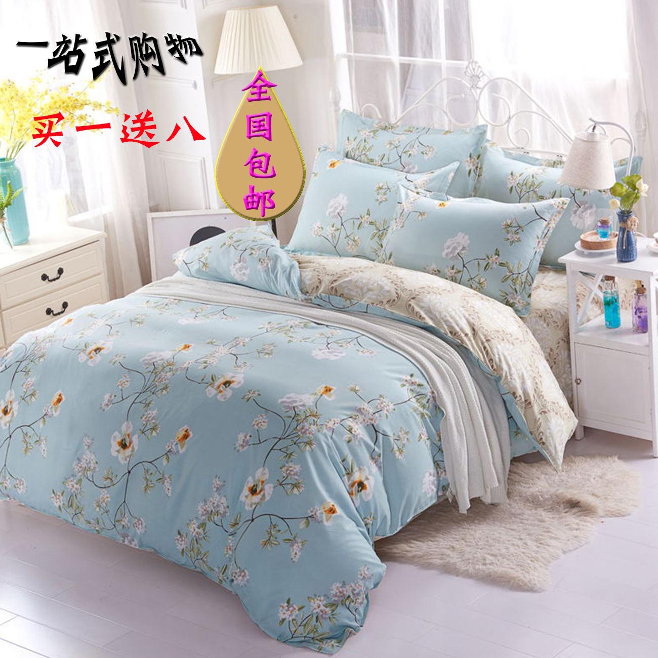 床上四件套送被子枕头加厚保暖冬天棉被芯枕芯毛毯春秋全套装用品