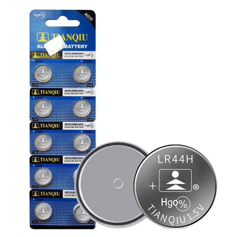LR44H纽扣电子1.5V电池通用玩具遥控器电子手表游标卡尺